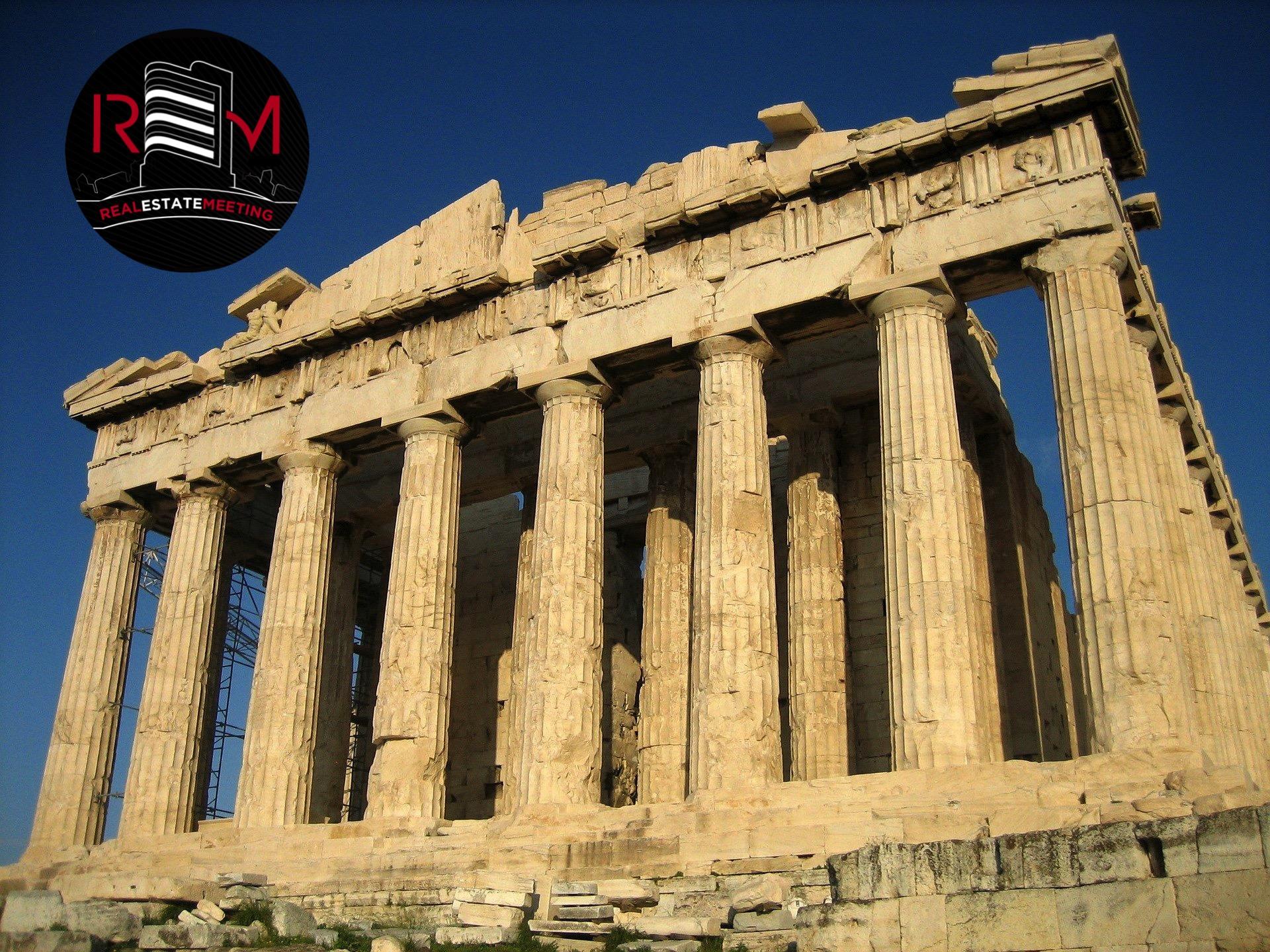REM Athènes 2021